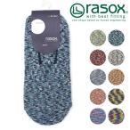 其它 - メール便送料無料 rasox ラソックス メンズ レディース ソックス 靴下 スプラッシュ・カバー CA141CO01 ラソックス rasox メール便対応
