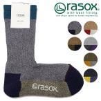 【メール便送料無料】rasox ラソックス メンズ レディース ソックス 靴下 ソックス スポーツ・クルー  SP140CR01 SS14【メール便可】ラソックス rasox