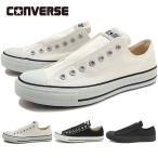 コンバース オールスター スリップ 3 オックスフォード スニーカー 靴 CONVERSE ALL STAR SLIP III OX  32163790/32163791/32164011
