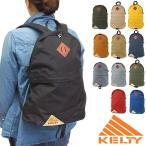 ケルティ KELTY バッグ GIRL'S DAYPACK ガールズ デイパック  リュック バックパック   2591872 SS15
