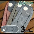 【メール便送料無料】rasox ラソックス メンズ レディース 靴下 ソックス メランジ・カバー  CA151CO01 SS15【メール便可】ラソックス rasox