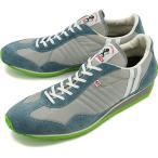 パトリック スタジアム PATRICK スニーカー メンズ レディース 靴 STADIUM SPROUT  23664 FW16