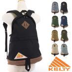 ケルティ ヴィンテージ ガールズ デイパック HD2  KELTY リュックサック バックパック 2592115 FW16