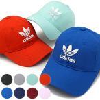 アディダス オリジナルス トレフォイル キャップ adidas Originals TREFOIL CAP  MLH55/BK7277 DJ0883 DJ0884 DJ0885 CD6973 SS18