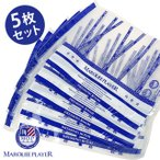 MARQUEE PLAYER マーキープレイヤー シューケア用品
