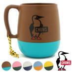 CHUMS チャムス 雑貨 マグカップ Big Round Camper Mug  CH62-1047