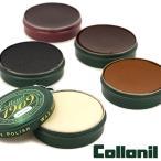 Collonil コロニル シューケア用品