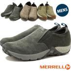 MERRELL メレル メンズ MENS JUNGLE MOC AC+ ジャングルモック エアークッションプラス  91707/92021/91705