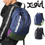 X-girl SPORTS エックスガール スポーツ リュック TRAIL BACKPACK トレイル バックパック デイパック 5177004 FW17