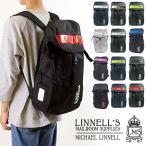 MICHAEL LINNELL マイケルリンネル 30L リュック Big Backpack ビッグ バックパック デイパック メンズ・レディース  ML-008 FW17