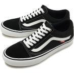 ショッピングVans VANS バンズ プロ スケート スニーカー 靴 オールドスクール プロ メンズ black/white  VN000ZD4Y28 SS18