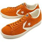 CONVERSE コンバース スニーカー 靴 PRO LEATHER SUEDE OX プロレザー スエード ローカット メンズ オレンジ  32755653 SU18