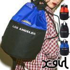 ショッピングデイパック X-girl エックスガール リュック デイパック BI COLOR BACKPACK BI カラー バックパック  5181021 SS18