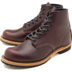 返品サイズ交換可 レッドウィング ベックマンブーツ ラウンドトゥ/プレーントゥ #9411 REDWING BECKMAN BOOTS 靴