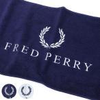 フレッドペリー FRED PERRY フェイスタオ...