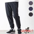 グラミチ GRAMICCI パンツ メンズ 4ウェイストレッチ ナロー リブパンツ 4WAY NARROW RIB PANTS GUP-19F027 FW19