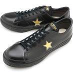 コンバース CONVERSE スニーカー ワンスターJ ONE STAR J メンズ・レディース 日本製 BLACK GOLD ブラック系 35200060 HO19