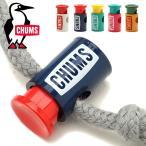 チャムス CHUMS コードロック チャムスロゴ Cord Lock CHUMS Logo CH61-0223 SS20 キャンプ アウトドアグッズ ドローコード 靴ひも アクセサリー