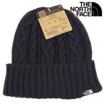 ノースフェイス THE NORTH FACE ケーブルビーニー Cable Beanie NN42036 FW20 TNF 帽子 フリーサイズ ホールガーメント AN アビエイターネイビー ネイビー系