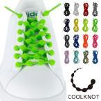 クールノット COOLKNOT シューレース 結ばない靴ひも メンズ レディース ジュニア Mサイズ Lサイズ スポーツ ランニング ゴム紐 HA50A HA75A メール便対応