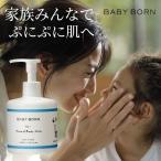 BABYBORN Face&Body MILK /ベビーボーン ベビーローション ボディミルク ボディローション クリーム スキンケア 乳液 無添加 赤ちゃん ベビー 子供 肌荒れ 保湿