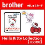 ECD098 刺しゅうカード ハローキティ コレクション ブラザーミシン 刺繍カード Hello Kitty Collection