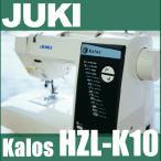 JUKI ジューキ HZL-K10+専用フットコントローラー付き Kalosカロス コンピューターミシン本体