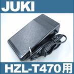 HZL-T470専用フットコントローラー 【40130319】A7102-030-0A0A HZLT470 JUKIミシン ジューキ 家庭ミシン用