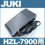 HZL-7900専用フットコントローラー 【40130319】A7102-030-0A0A HZL7900 JUKIミシン ジューキ 家庭ミシン用