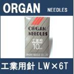 工業用ミシン針 LWx6T #9まつり針  9番手/薄物地用 曲針 オルガン針ORGAN LW×6T