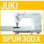 JUKI 職業用ミシン シュプール30DX TL-30DX ジューキ ミシン本体