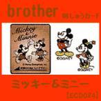 ミッキー&ミニー ECD024 ブラザーミシン刺しゅうカード ディズニー brother 刺繍カード