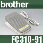 ショッピングミシン フットコントローラー FC31091  MODEL-P ブラザーミシン用 家庭用ミシン brotherミシン