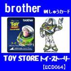 トイ・ストーリー ECD064 ブラザーミシン刺しゅうカード トイストーリー ディズニー brother 刺繍カード