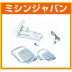 ブラザー「イノヴィスN150専用刺繍機(ES150)」