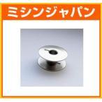 ジューキ(JUKI) 「職業用・工業用/ボビン(1個)」