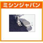 ジューキ(JUKI) 「職業用/マグネット定規」