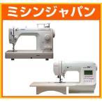 JUKI 「シュプール30DX」 と シンガー 「モナミヌウアルファSC307/SC300」の2台セット