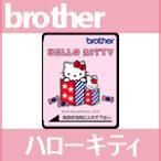 メール便¥164可ブラザーミシン刺しゅうカード「ハローキティ」ECD052