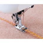 ブラザーミシンブラザー家庭用ミシン専用飾り縫い用押さえ『コーディング押え3本』(最大ジグザグ振り幅7mm用)F013N