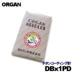 オルガン針 工業用ミシン針DBx1PD#12PDコーティング仕様(12番手/薄〜中厚物生地用)10本入りDB×1PDDB*1pdPD