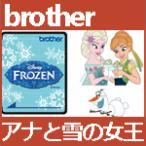 メール便¥164可ブラザー刺しゅうカード「アナと雪の女王」ECD101ディズニーDizney