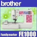 独自の本物5年保証ブラザーミシンファミリーマーカーFE1000+ 豪華完璧スタートセットさ・ら・に・・・今だけfamily marker FE-100