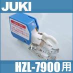 Yahoo!ミシンネットストアYahoo!店メーカー純正品JUKIミシン HZL-7900専用A9811-700-0A0『上送り押え』ジューキ HZL7900用ウォーキングフット押さえ上送り押さ