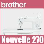 ブラザー職業用ミシン ヌーベル270 TAT7101 Nouvelle270 プロ用直線専用ミシン