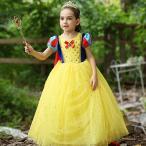 Yahoo!miso a miso新商品! 子供 ハロウィン コスチューム 白雪姫 ドレス  コスプレ衣装 キッズ 女の子 プリンセスドレス クリスマス ギフト 2点セット ロングドレス