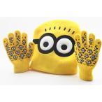 怪盗グルー ミニオン 危機一髪 ミニオンズ ニット帽 手袋 セット コスチューム用小物 黄色 フリーサイズ