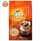 おいしいカフェインレスコーヒー 粉 200g×24個