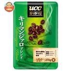 香り炒り豆 キリマンジァロブレンド 豆 270g×6個