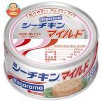 はごろもフーズ シーチキン マイルド (140g)缶×24個入